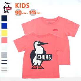 CHUMS チャムス キッズブービーロゴTシャツ Kid's Booby Logo T-Shirt 『CH21-1052』 『2019年春夏』『ネコポス対応商品』
