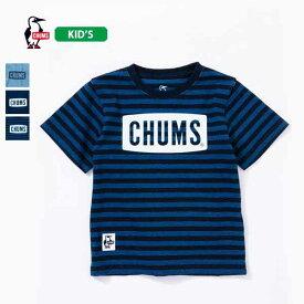 CHUMS チャムス / キッズボートロゴTシャツインディゴ Kid's Boat Logo T-Shirt Indigo 『CH21-1091』 『2019年春夏』『ネコポス対応商品』