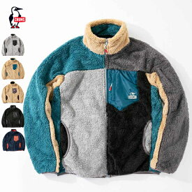 『20%OFF』 CHUMS チャムス / Bonding Fleece Jacket ボンディングフリースジャケット 『アウター / フリース』 『CH04-1242』 『CH14-1242』 『クーポン対象外』