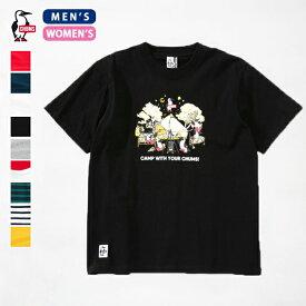 『15%OFFクーポン対象』 CHUMS チャムス キャンプウィズユアチャムスTシャツ Camp With Your CHUMS T-Shirt ユニセックス 『CH01-1708』『CH11-1708』『2020春夏』『ネコポス配送商品』