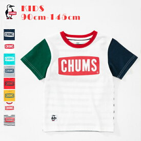 CHUMS チャムス キッズチャムスロゴTシャツ Kid's CHUMS Logo T-Shirt 『CH21-1050』『2020春夏』『ネコポス対応商品』