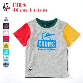 CHUMS チャムス キッズブービーフェイスTシャツ Kid's Booby Face T-Shirt 『CH21-1051』『2020春夏』『ネコポス対応商品』
