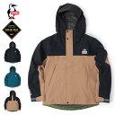 CHUMS チャムス / Spring Dale GORE-TEX Light Weight Jacket スプリングデールゴアテックスライトウェイトジャケット…
