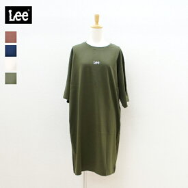 Lee リー/ CUT-SEW ONEPIECE カットソーワンピース 『LT2693』『2019年秋冬』Tシャツワンピ シンプルロゴT