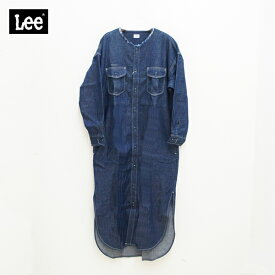 Lee リー/ NO-COLOR SHIRTS ONEPIECE ノーカラーシャツワンピース 『LL6059』『2019年春夏』『送料無料』デニムシャツワンピ ロング丈 カットオフ 『20%OFF』