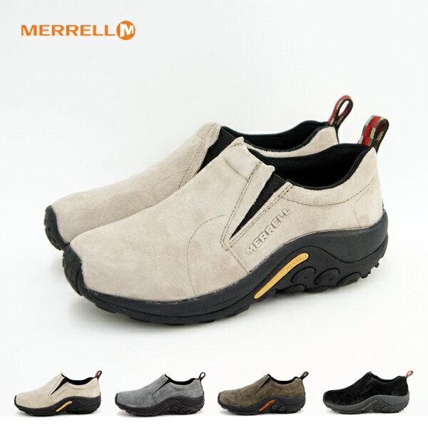 MERRELL/メレル JUNGLE MOC ジャングルモック (J60801) (J60802) ユニセックス スリッポン ウォーキングシューズ