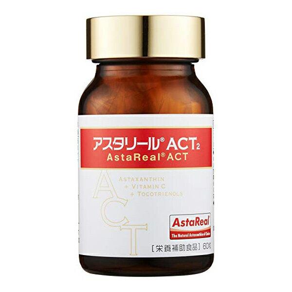 アスタリールACT2 4本 (240粒 約120日分) 栄養補助食品 アスタキサンチン サプリ サプリメント トコトリエノール