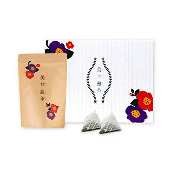 美甘麗茶 1箱 45g(1.5g×30包)ダイエット デトックス ス3ッキリ