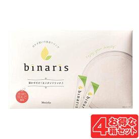ビナリス 4箱(120包 約4ヶ月分)binaris 乳酸菌 ダイエット サプリ サプリメント 置き換えダイエット