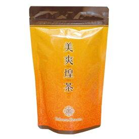 美爽煌茶 1袋 3g×30包(約30日分)ダイエット茶 スッキリ茶 びそうこうちゃ 美爽紅茶
