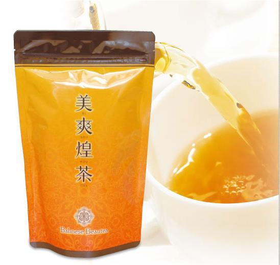 美爽煌茶 1袋 3g×30包(約30日分)ダイエット茶 スッキリ茶