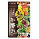 まるっと超熟生酵素 自然派研究所 1袋(60粒入 約30日分)ダイエット ヘルスアップ スーパーフルーツ