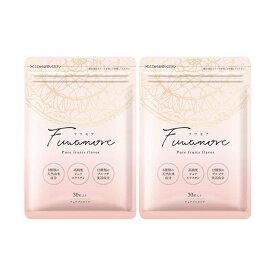 フワモア 2袋(60粒 約2ヶ月分)fuwamore fuamoa 胸 バスト フワモワ