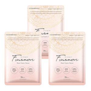 フワモア 3袋(90粒 約3ヶ月分)fuwamore fuamoa 胸 バスト フワモワ