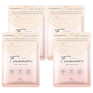 フワモア 4袋(120粒 約4ヶ月分)fuwamore fuamoa 胸 バスト フワモワ