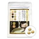 こうじスリム 1袋(60粒 約30日分)麹酵素 こうじ酵素 ダイエット サプリメント サプリ こうじ菌 麹菌