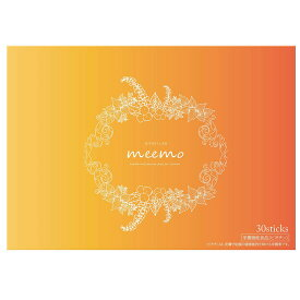 ミーモ 美的ラボ 1箱(30包 約30日分)meemo トータルボディケアゼリー トリプルプエラリア