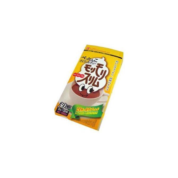 モリモリスリム 1箱(30包 約30日分) ハーブ健康本舗 ダイエット