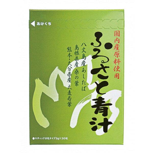 ふるさと青汁 1箱(3g×30包 約30日分)マイケア 明日葉青汁 八丈島産 大麦若葉 桑野葉