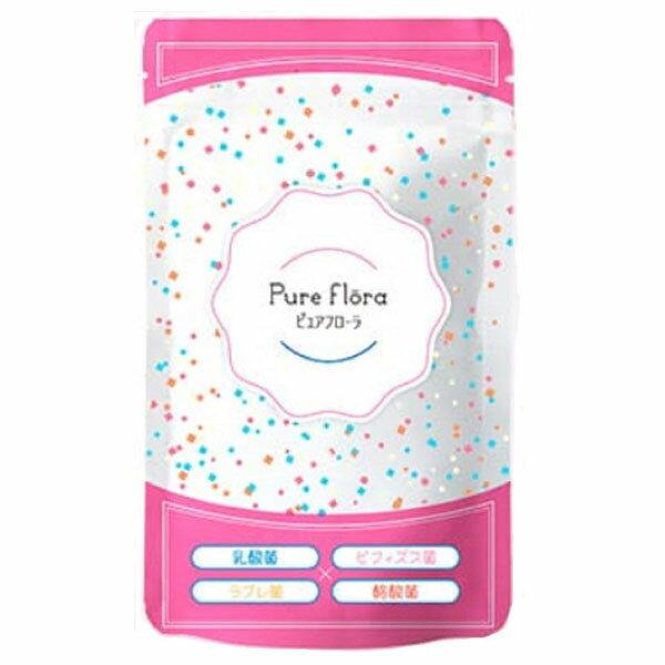 ピュアフローラ 1袋(30粒 約15日分) ダイエットサポート 酪酸菌 善玉菌 ナノ型乳酸菌 ビフィズス菌B3 酪酸菌 高濃度ラブレ菌