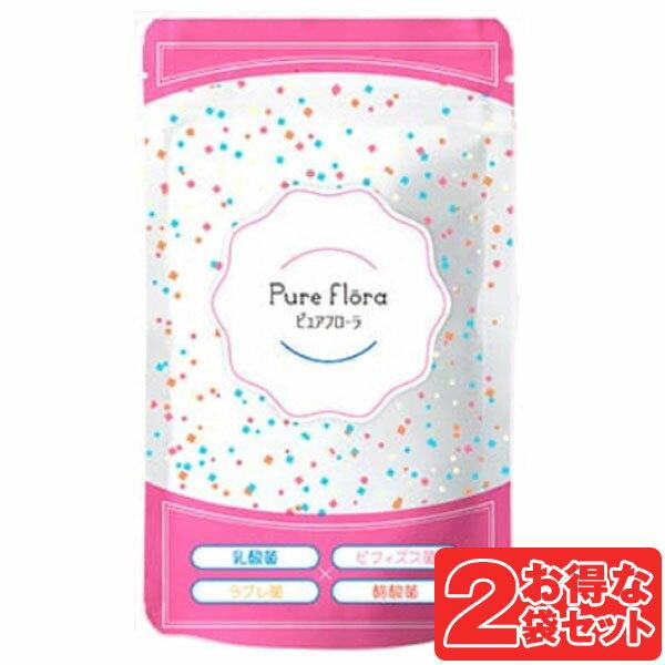 ピュアフローラ 3袋(90粒 約45日分) ダイエットサポート 酪酸菌 善玉菌 ナノ型乳酸菌 ビフィズス菌B3 酪酸菌 高濃度ラブレ菌