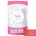 ピュアフローラ 2袋(60粒 約30日分) ダイエットサポート 酪酸菌 善玉菌 ナノ型乳酸菌 ビフィズス菌B3 酪酸菌 高濃度ラ…