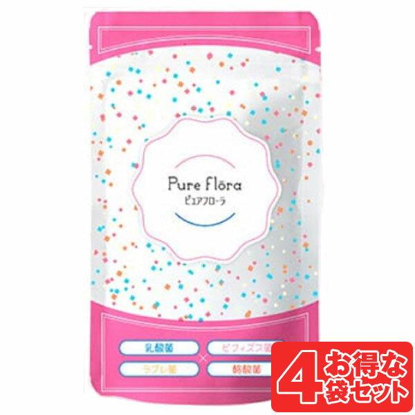 ピュアフローラ 4袋(120粒 約60日分) ダイエットサポート 酪酸菌 善玉菌 ナノ型乳酸菌 ビフィズス菌B3 酪酸菌 高濃度ラブレ菌