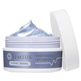 シミウス Simius ホワイトニングリフトケアジェル 2個(120g)美白ジェル