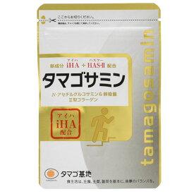 タマゴサミン 1袋(90粒 約1ヵ月分)グルコサミン タマゴ基地 軟骨 コンドロイチン コラーゲン クッション アイハ