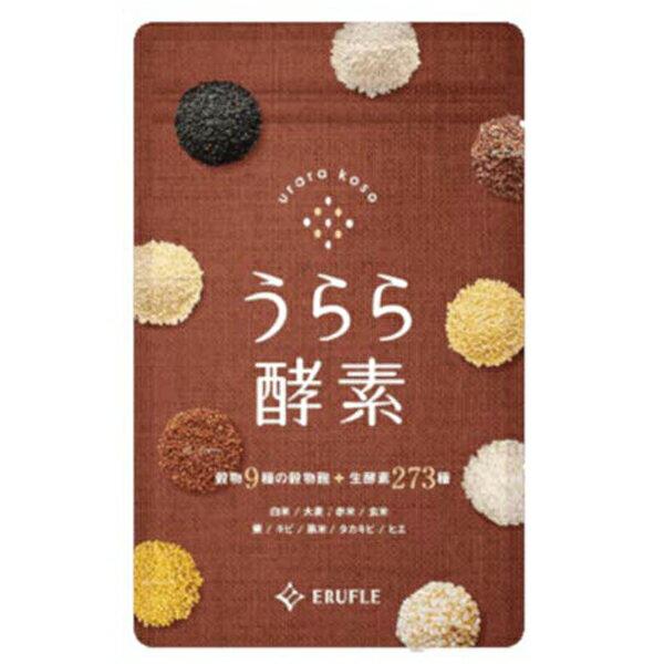 うらら酵素 1袋(60粒 約30日分)ダイエット こうじ酵素 麹 酵母