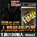 ビルドマッスル 1袋(120粒 約30日分)【ポイント5倍】HMB 筋肉 筋力 マッスルサプリ メンズドラッグ
