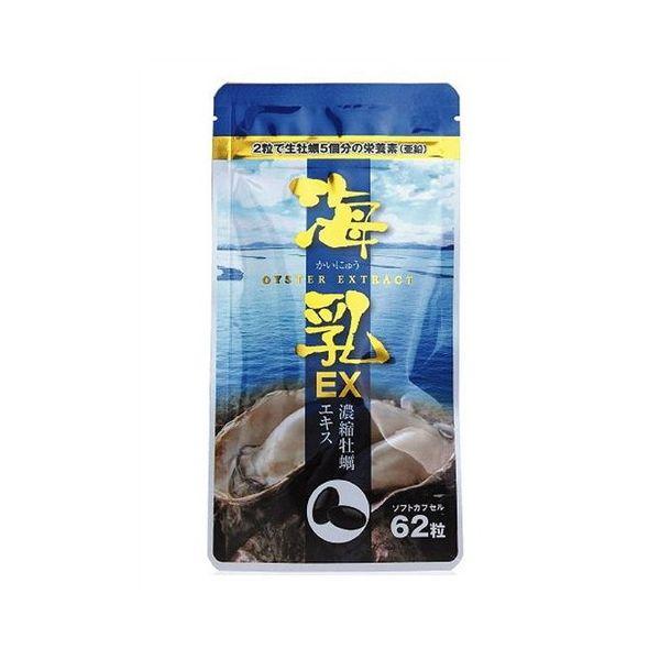 海乳EX 1袋(62粒 約31日分)