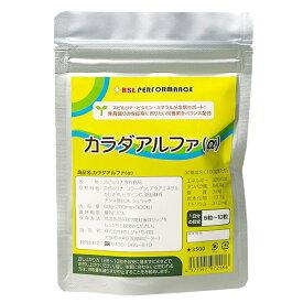 カラダアルファ 4袋(1200粒 約120日分)身長サプリメント スピルリナ タンパク質 カルシウム マグネシウム