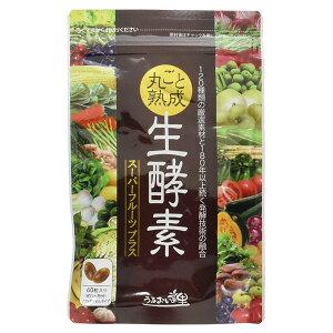 うるおいの里 丸ごと熟成生酵素 3袋(180粒入 約90日分)ダイエット