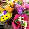 ミニブーケSサイズ全ておまかせの花材、花色で作成だからこの価格♪セミオーダーで1番輝いている生花花束ピアノバレエ発表会お祝い入園式入学式など【楽ギフ_包装】【楽ギフ_メッセ入力】【花束ギフトプレゼント】