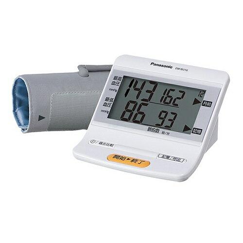 パナソニック Panasonic EW-BU16-W(ホワイト) 上腕式血圧計 EWBU16W