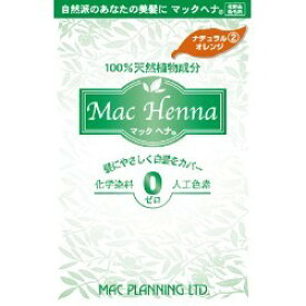 マックプランニング マックヘナ ハーバルヘアートリートメント ナチュラルオレンジ