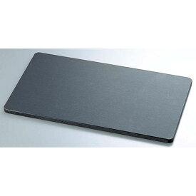 遠藤商事 SA キッチンまな板 AMNE801(ブラック)