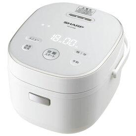 シャープ KS-CF05B-W(ホワイト) ジャー炊飯器 3合