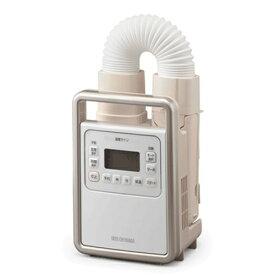 アイリスオーヤマ KFK-301-N(ゴールド) ふとん乾燥機 カラリエ ハイパワーシングルノズル