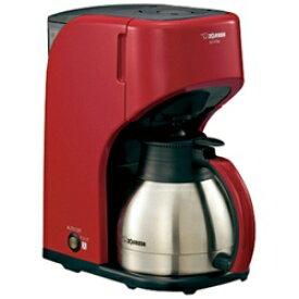 象印 ZOJIRUSHI EC-KT50-RA(レッド) コーヒーメーカー 約5杯分 珈琲通 ECKT50