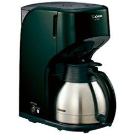 象印 ZOJIRUSHI EC-KT50-GD(ダークグリーン) コーヒーメーカー 約5杯分 珈琲通 ECKT50
