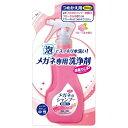 ソフト99 メガネのシャンプー 除菌EX フローラルの香り つめかえ用 160ml