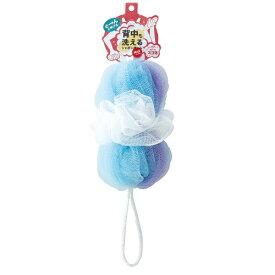 マーナ 背中も洗えるシャボンボール(ブルー) B873B