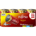 富士通 LR20FH(4S) ハイパワー アルカリ乾電池 単1形 4本パック シュリンクパック