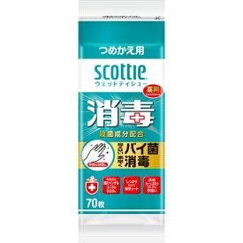 日本製紙クレシア スコッティウェットティシュー消毒 つめかえ70枚