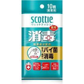 日本製紙クレシア スコッティウェットティシュー消毒10枚