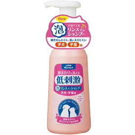 ライオン商事 ペットキレイ顔まわりも洗える泡リンスインシャンプー子犬・子猫用230ml