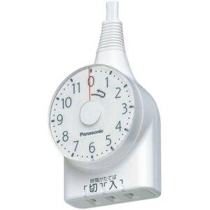 パナソニック Panasonic WH3111WP(ホワイト) ダイヤルタイマー 11時間形 1m WH3111WP
