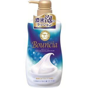 バウンシアボディソープ ホワイトソープの香り 550ml